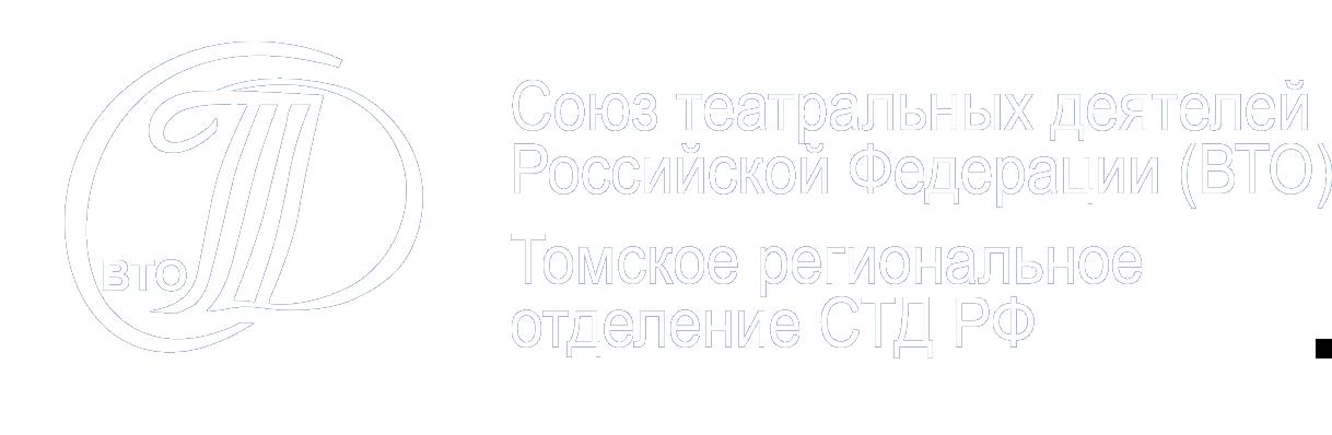Томское региональное отделение